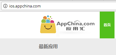 download AppChina